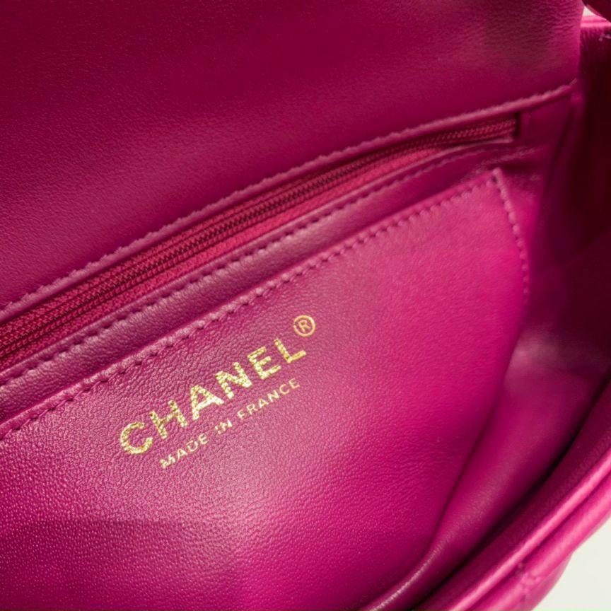 Túi Xách Chanel Classic Charm – Hồng