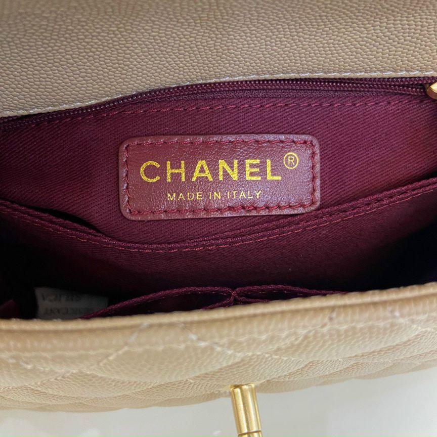 Túi Xách Chanel Coco Mini – Nude