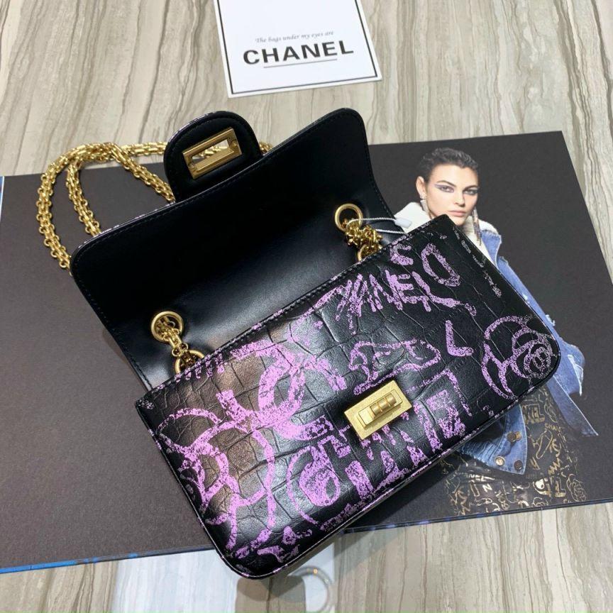 Túi Xách Chanel Classic Khóa Vuông