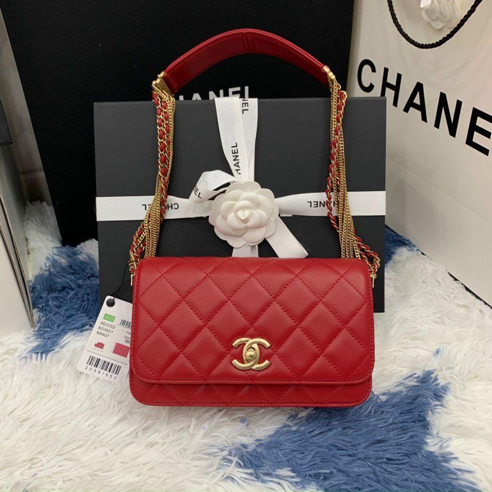 Chanel Jewel Woven Chain Bag – Đỏ