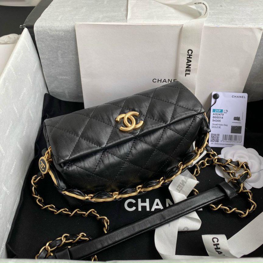List 8 kiểu túi xách Chanel nên có trong tủ đồ của phái đẹp (P2)