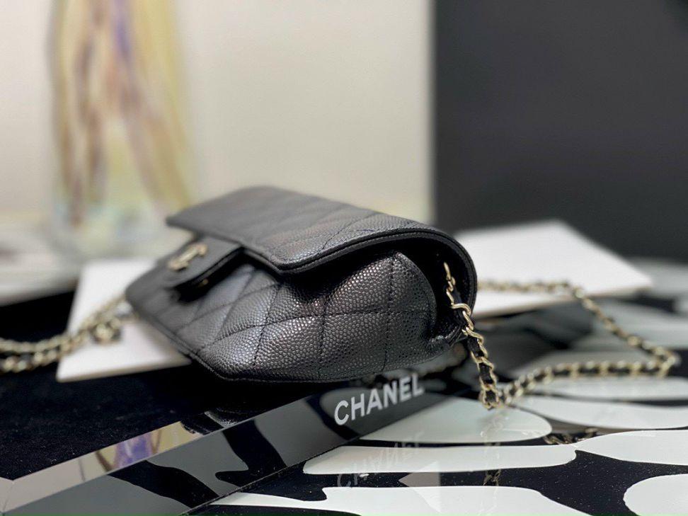 Chanel Sunglasses Case Flap Bag