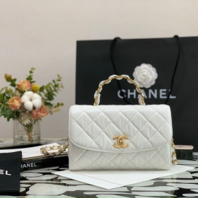 Chanel Small Flap Bag With Top Handle – Trắng